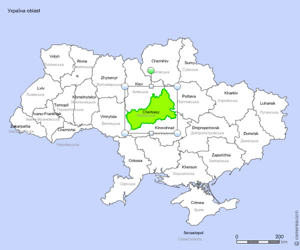 Ukraine oblast map for Word and Excel